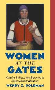 womenatgates